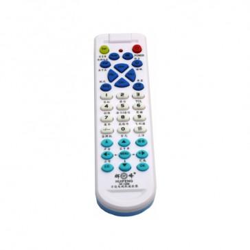White TV Remote Hidden Camera 16GB