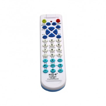 White TV Remote Hidden Camera 16GB
